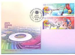 2018. Kyrgyzstan, XVIIIth Asian Sport Games, Jakarta Palembang 2018, FDC,  Mint/** - Kirghizistan