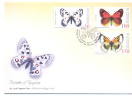 2018. Kyrgyzstan, Butterflies Of Kyrgyzstan, FDC, Mint/** - Kirghizistan