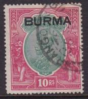 Burma 1937 Sc 16 Used - Birmanie (...-1947)