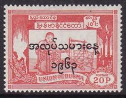 Burma 1963 Sc 175  Mint Never Hinged - Myanmar (Burma 1948-...)