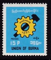 Burma 1967 Sc 194  Mint Never Hinged - Myanmar (Burma 1948-...)