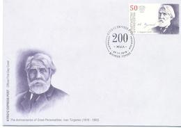 2018. Kyrgyzstan, Ivan Turgenev, Russian Writer, FDC, Mint/** - Kirgisistan