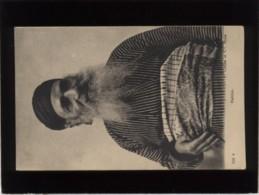 Rabbin édition Cousin à Rabat N° 356T Timbres Du Maroc - Judaisme
