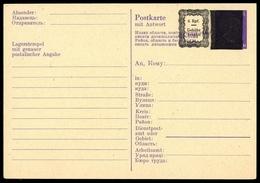 1945, Französische Zone Baden, PC 810 A F, Brief - Französische Zone