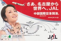 Carte Japon - JAL JAPAN AIRLINES Quo Card - Paris Bangkok Guam Hawaii - Airplane Flugzeug Avion / Femme Girl Frau - 56 - Paysages