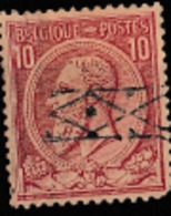 1884 DEFINITIVE STAMPS FROM BELGIUM USED / KING LEOPOLD II /ROYALS/PEOPLE ON STAMP / SCARCE - 1884-1891 Leopold II