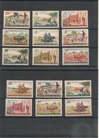 MALI Année 1961 N° Y/T : 16/30* - Mali (1959-...)