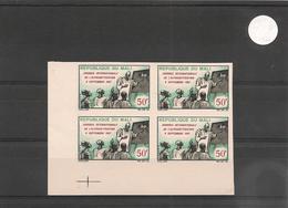 MALI   Année 1967  N° Y/T :105** Bloc De 4 Non Dentelés - Mali (1959-...)