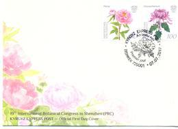 2017. Kyrgyzstan, XIX International Botanical Congress, Sheuzhen-China, FDC, Mint/** - Kirghizistan