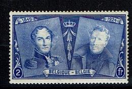 231  **  19 - Belgium