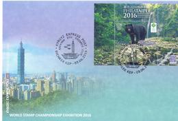 2016. Kyrgyzstan, World Stamp Exhibition PHILATAIPEI'2016, FDC, Mint/** - Kirghizistan