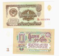 Russia USSR - 1 Ruble 1961 UNC Series Нз - Rusland