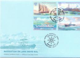 2016. Kyrgyzstan, Navigation On Lake Issyk-Kul, FDC, Mint/** - Kirgisistan