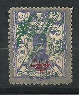 Irán. Reino De Persia. Sello De 1894 Sobrecargado. - Irán