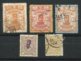 Irán. Reino De Persia. 1894. Shah Nasr - Ed Din Y León Sobrecargado. - Irán
