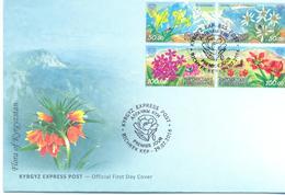 2016. Flora Of Kyrgyzstan, Wild Flowers, FDC,  Mint/** - Kirgisistan