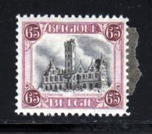 Belgique 1920 COB 182A * TB Charniere(s) 1er Tirage - Belgien