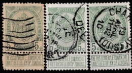1893 DEFINITIVE USED  STAMPS FROM BELGIUM USED / COAT OF ARMS/SCARCE(VARIETY) - 1893-1907 Coat Of Arms