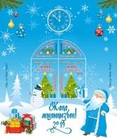 Kazakhstan 2018. Happy New Year! MNH - Kazajstán