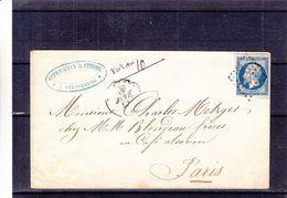 France - Lettre De 1857 - Oblit Strassbourg - Exp Vers Paris - 1853-1860 Napoléon III
