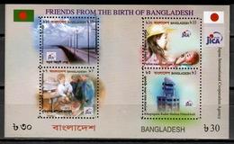 Bangladesh 2008 / Japan International Cooperation Agency MNH Agencia De Cooperación De Japón / Cu10027  38 - Bangladesh