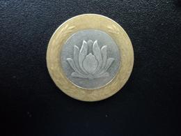 IRAN : 250 RIALS   1375 (1996)   KM 1262    SUP+ * - Iran