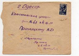 Odessa Chernikovsk 1946 - 1923-1991 USSR
