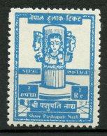 Nepal 1959 1r Sri Pashupati Nath Issue #123  MH - Nepal