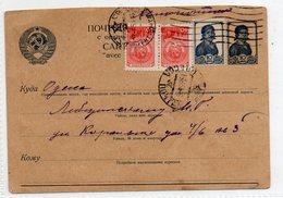 Air Mail Tashkent Odessa 1954 - 1923-1991 USSR