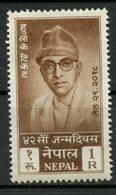 Nepal 1961 1r King Mahendra Issue #133  MH - Nepal