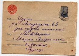 Odessa TPO # 118 Moskva - Gomel  1953 - 1923-1991 URSS
