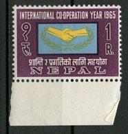 Nepal 1965 1r ICY Emblem Issue #188  MMH - Nepal