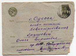Odessa Simferopol Crimea 1938 - 1923-1991 URSS