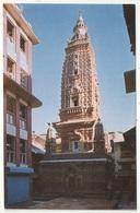 Mahabaudh, Patan, Kathmandu - Népal