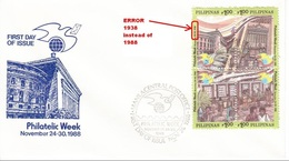 Filippine Philippines Philippinen Pilipinas 2018 Christmas Strip Of 4 Stamps Se-tenant With Top Label MNH**(see Photo - Filippine