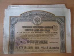 Emprunt Russe - Gouvernement Impérial De Russie - Obligation 125 Roubles Or - Vers 1889 - Russie