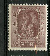 Nepal 1954 2p King Tribhuvana Bir Bikraml Issue #60 MH - Nepal