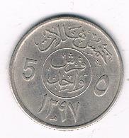 5 HALALA 1397 AH SAOEDI ARABIE /8668/ - Arabie Saoudite