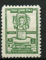 Nepal 1959 2p Sri Pashupati Nath Issue #121 MH - Nepal
