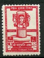 Nepal 1959 4p Sri Pashupati Nath Issue #122 MH - Nepal