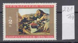 49K231 / 2200 Bulgaria 1971 Michel Nr. 2130 - Abenddammerung In Balcik , Paintings By Kiril Tsonev - Arts