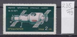 """49K235 / 2205 Bulgaria 1971 Michel Nr. 2135 - Space Flights Of """"Salyut"""" And """"Soyuz 11"""" RUSSIA - Space"""
