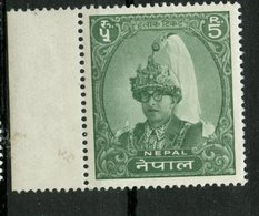 Nepal 1962 5r King Mahendra Issue #151 MH - Nepal