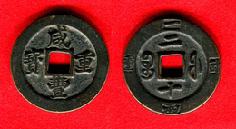 CHINE - CHINA - EMPEROR HSIEN FENG - XIAN  FENG - FUKIEN - RARE  20 CASH -  45mm - 44,4 Gr - China