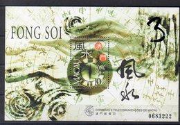 MACAO  Timbre Neuf ** De  1997  ( Ref 5877 )  Fong Soi - Blocs-feuillets