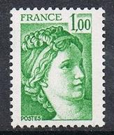 FRANCE N°1973 N**  Variété Gomme Tropicale - France