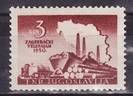 Yugoslavia 1950 Zagreb Fair, MNH (**) Michel 621 - Unused Stamps