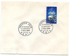 PARIS 1965 = CACHET PREMIER JOUR + N° 1462 = 20 ème Anniversaire Du Commissariat à L'Energie Atomique - FDC