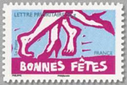 TIMBRE OBLITERE ET NETTOYE  YVERT N°4314 - France