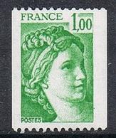 FRANCE N°1981A N**  Variété Numéro Rouge Au Verso - France